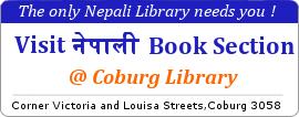 Nepali Library @ Coburg