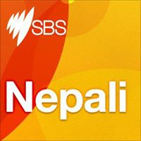 SBS Nepali Produces Very Useful Resources